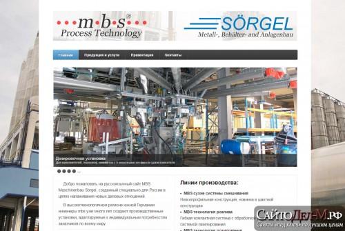 Строительство заводов из Германии
